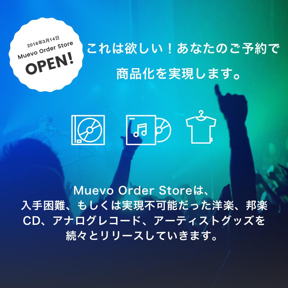 muevo order store